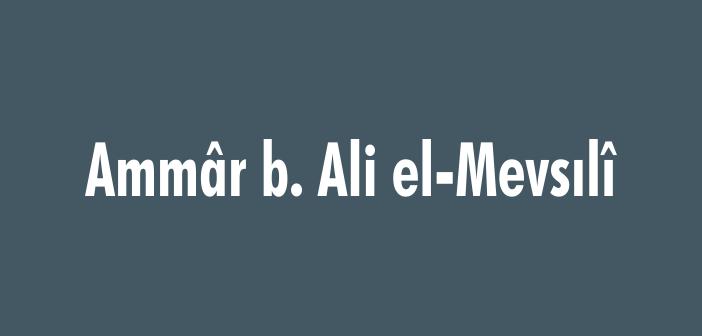 ammar-bin-ali-mevsili1
