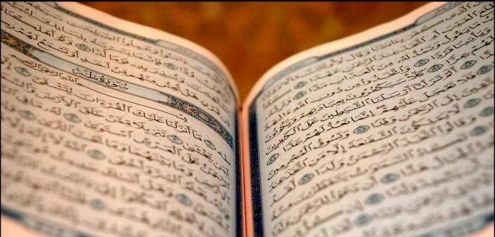Özel Enderun Öğrencileri Ramazan Ayını Kur'an-ı Kerim Yarışmasıyla İhya Etti